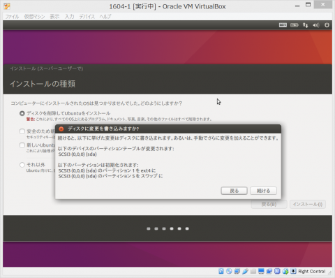 ubuntu15 (5)