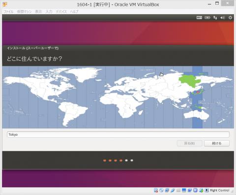 ubuntu15 (6)