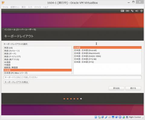 ubuntu15 (7)