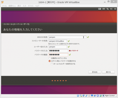 ubuntu15 (8)