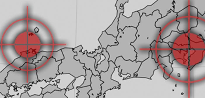 巨大地震が起きる恐れが最も高いのは東京周辺とアメリカ中央部 〜 人工地...