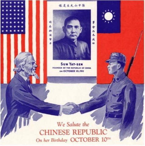 【孫文の肖像画をバックに握手する中国とアメリカ】「我々は10月10日の中華民国誕生を歓迎する」
