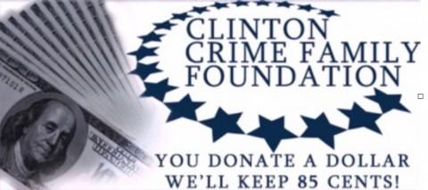 【クリントン犯罪被害者家族財団「皆さんのご寄付1ドルにつき85セントは我々がもらいます」 ※寄付団体の鏡のような、見事なぼったくりです。】