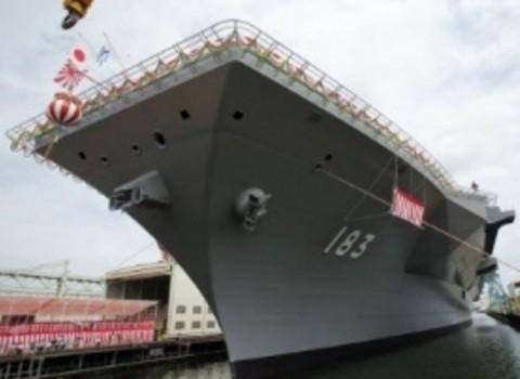 【※海上自衛隊のヘリコプター搭載護衛艦、いずも】
