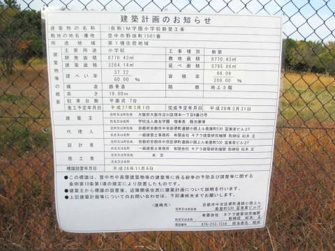 クリックで拡大 http://jump.2ch.net/?livedoor.blogimg.jp/hokutsu-toyo/imgs/4/1/41456d3f.jpg