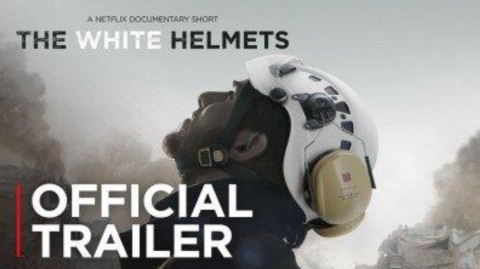 『ホワイト・ヘルメット団』公式トレーラー(予告編)