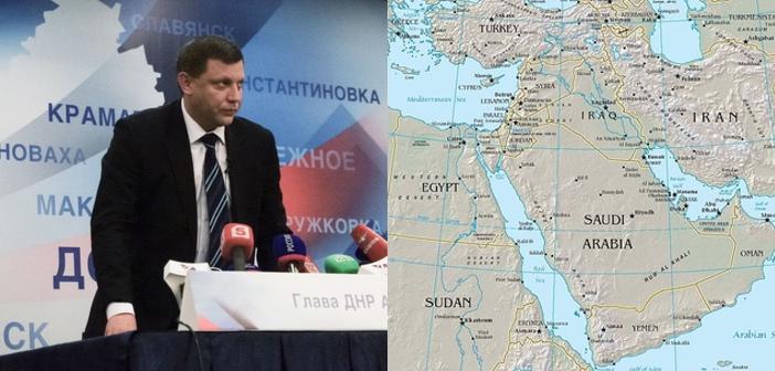 ウクライナでは国家マロロシア(小ロシア)の設立を宣言 / シリア南部での米露の停戦合意はイスラエルにとって危機的状況 イスラエルとパレスチナの抗争も激化