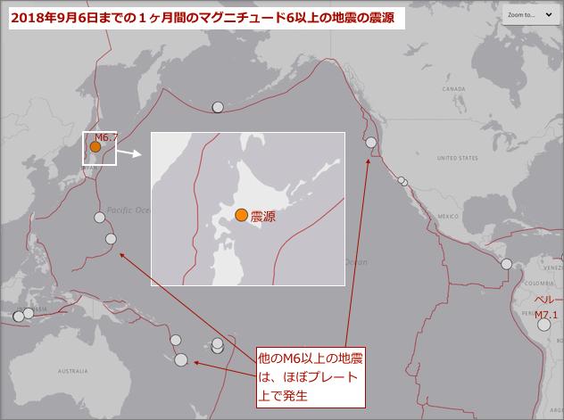 9月6日の北海道の地震は、まず間...