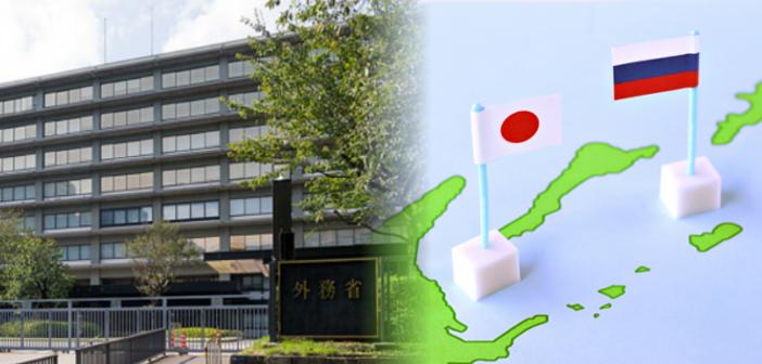 2019年度版外交青書から「北方四島は日本に帰属する」の表現が消えてし...