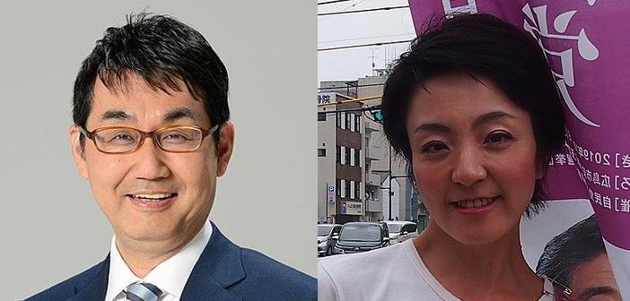 河井 あんり 公職 選挙 法 違反