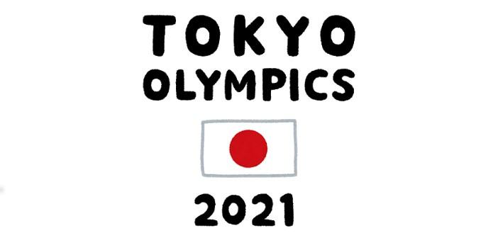 東京五輪渾身のオモテナシがこれだ