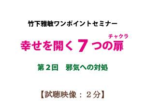 title_op-02_jyaki-test