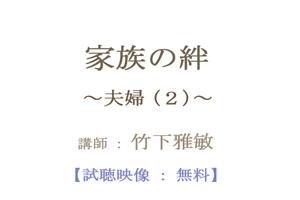 title_kizuna_fufu02-test