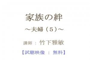 title_kizuna-fufu05