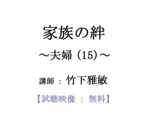 title_kizuna_fufu15-test