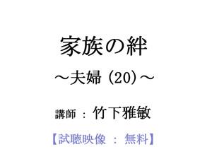 title_kizuna_fufu20-test