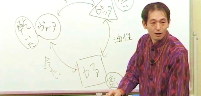 zatsu-04-syoku